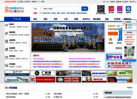 biz.foodmate.net
