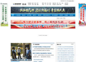 biz.fznews.com.cn
