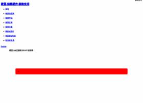 biz.ingdan.com