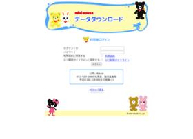 biz.mikihouse.co.jp