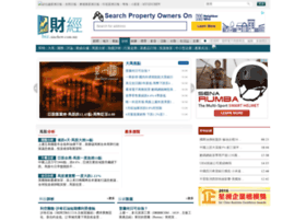 biz.sinchew-i.com