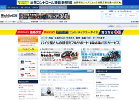 biz.webike.net