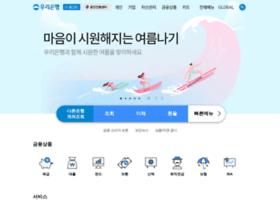 biz.wooribank.com