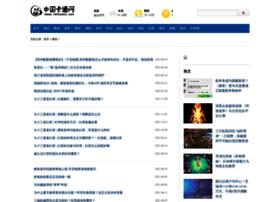 biz.yktchina.com