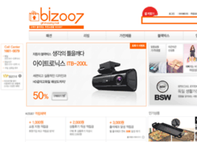 biz007.co.kr