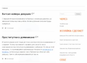 bizadvisorplus.ru