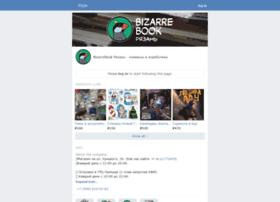 bizarrebook.ru