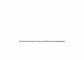 bizator.ru