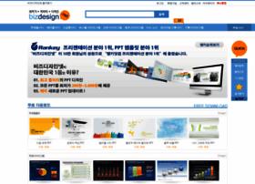 bizdesign.net
