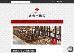 bizen-yaki.net