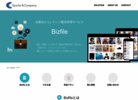 bizfile.jp
