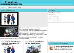 bizfinanz.ru