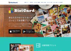 bizicard.net