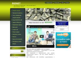 bizinet.webnode.ru