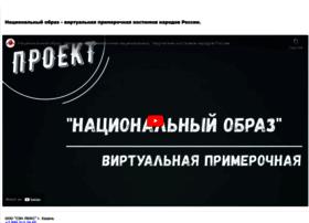 bizinkub.ru