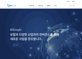 bizinsight.co.kr