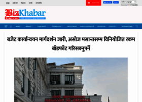 bizkhabar.com