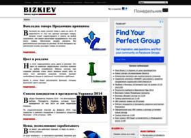 bizkiev.com