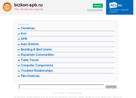 bizkon-spb.ru