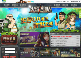 bizlife.com.cn