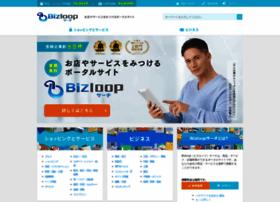 bizloop.jp