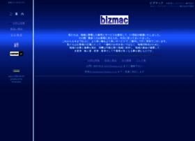 bizmac.co.jp