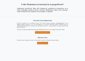 bizmama.ru