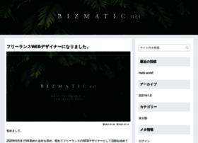 bizmatic.net