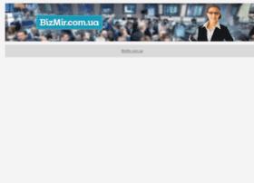 bizmir.com.ua