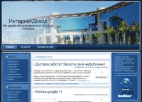 bizn-home.ru