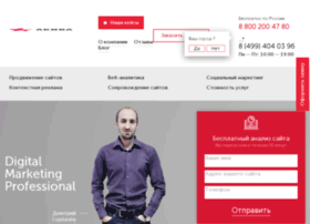 biznes-pr.ru