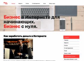 biznes-start.ru