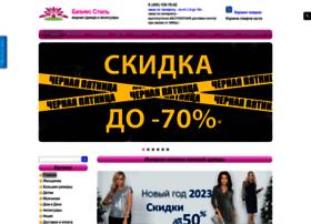biznes-stil.ru