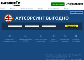 biznes-up.ru