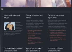 biznes.webmirka.ru
