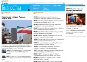 biznesgid.com.ua