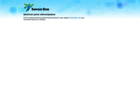 biznesicard.support-desk.ru