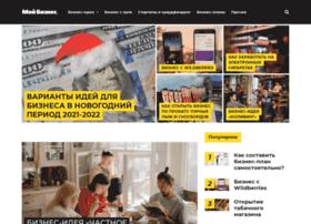 biznesideya.net