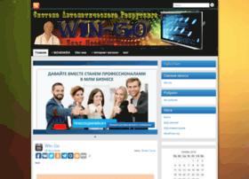 biznesintenet.ru