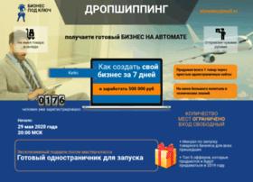 bizneskey.ru