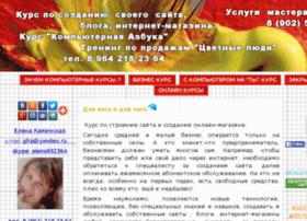 biznesledi.com