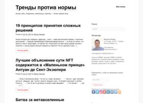 biznesmodeli.ru