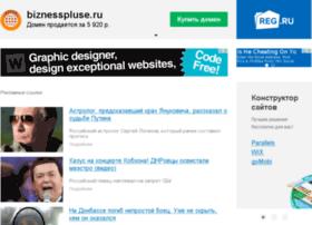 biznesspluse.ru