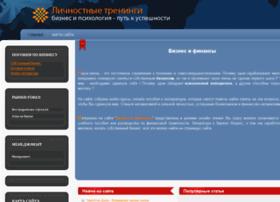 biznesterra.ru