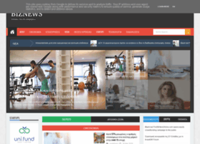 biznews.gr