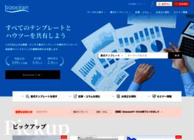 bizocean.jp