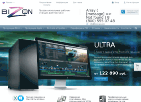 bizon.dev.aspro.ru