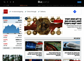 bizportal.co.il