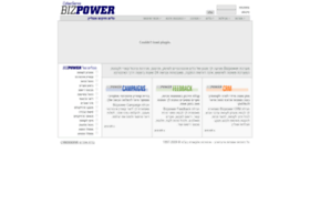 bizpower.co.il