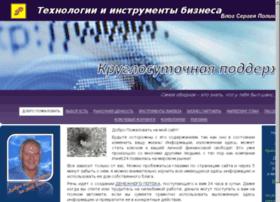 bizproectplus.com